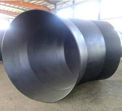 A234 CS WPB Welded Pipe Bend